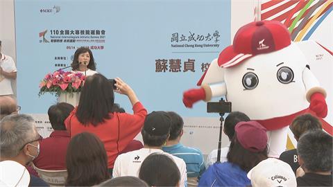 全大運今年在台南 環台聖火抵達體育署