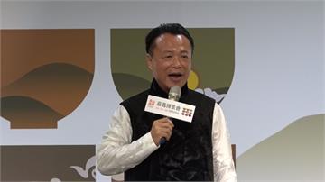 嘉義博茶會11/21登場 翁章梁北上推廣冠軍茶