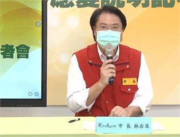 快新聞/基隆成功市場確診+6 林右昌宣布:市場延長休市至6/23