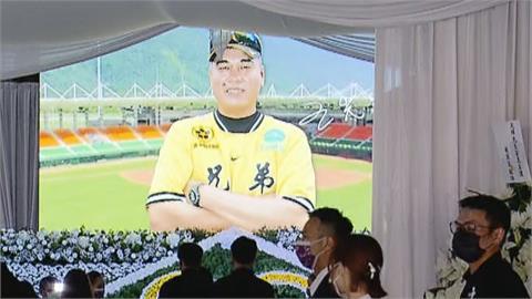 萬人迷王光輝告別式「老戰友齊聚」 賴清德現身:傳承熱愛棒球精神