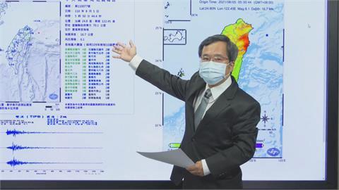 快新聞/今年第三個規模6以上地震 氣象局揭成因:未來2週恐有5以下餘震