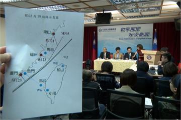中國啟用M503北上航線 金馬航線恐衝突