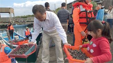 卯澳漁村、公老坪社區 以里山里海的理念促進農業環境永續|田下大小事|EP10