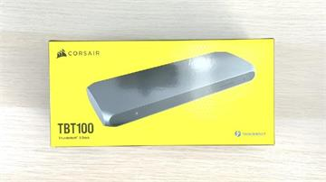 開箱 CORSAIR TBT100 Thunderbolt 3 Dock