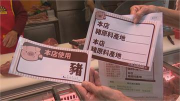 台中市府祭五大作為 檢驗萊豬捍衛食安