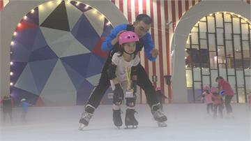 冰上運動「透心涼」!滑冰、滑雪課程暑假夯