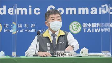 快新聞/再傳台灣輸出確診個案至越南 陳時中:檢疫期滿時採檢才變陽性