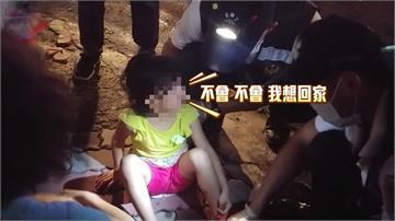 士官酒駕載2幼女撞上小黃 3歲幼女亡