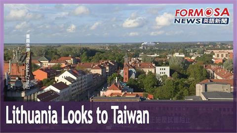 Lithuania mulls amendment for representative office in Taiwan