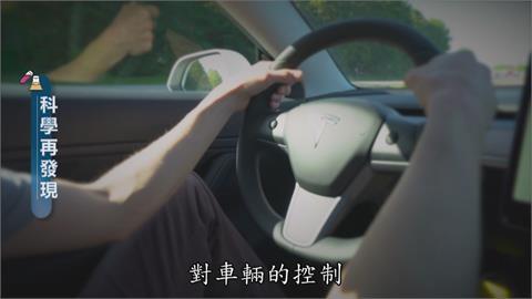 自動駕駛怎樣做出合乎人性的判斷...  必須讓AI具備人類「倫理觀」?