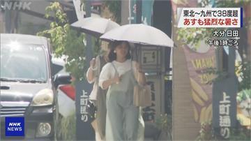 熱浪席捲全日本 東京8月來已逾130人熱死