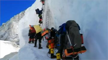 聖母峰攻頂「大塞車」!11登山客「死亡區」高山症猝死