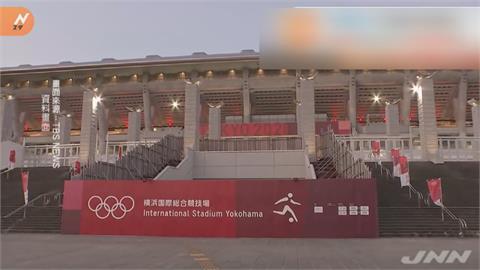 喬治亞選手東京逛大街 遭開罰、取消賽資格