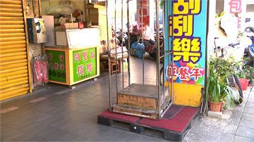 台北驚見「神秘電梯」 竟是通往這個地方