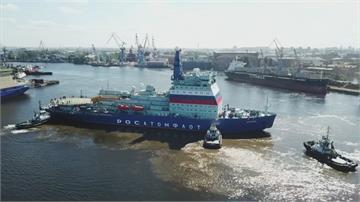 出發!全球最大破冰船啟航俄羅斯「北極號」航向北極