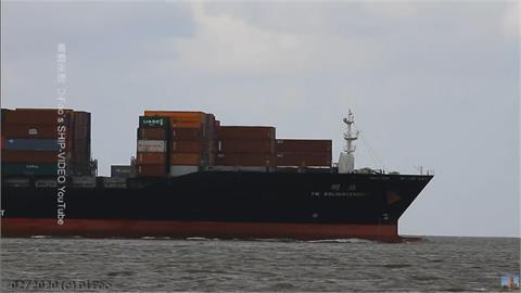 外資連2日買超航運三雄 三大法人呈現土洋對作