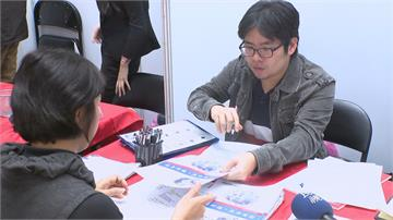 快新聞/9月失業率續降! 畢業生找到工作 失業人數較上月少2萬人