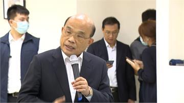 LIVE/力挺疫苗國家隊 蘇貞昌訪視新竹生醫園區