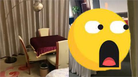 你敢信?住中國飯店「想看戶外天氣」 窗簾一拉讓她嚇壞了