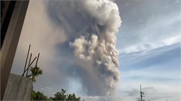 火山灰高達15公里!菲律賓塔爾火山噴發 政府急撤8000居民