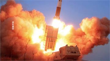 北朝鮮又出手!朝日本海發射多枚巡弋飛彈