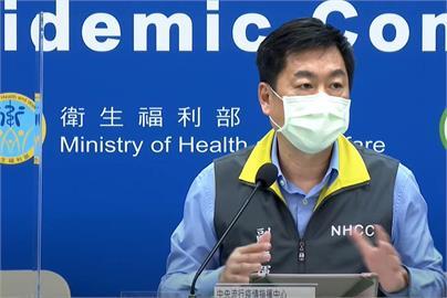 快新聞/反駁醫療物資不足 陳宗彥:從5/3開始N95口罩已撥235萬片