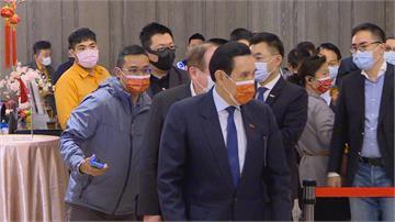 國民黨中常會春酒宴只來了馬英九 江啟臣尷尬