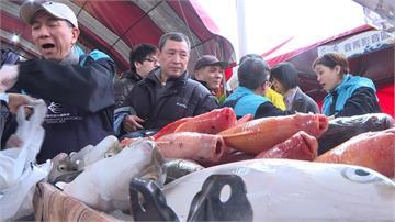 漁貨大街鮮魚義賣賑災 民眾大排長龍