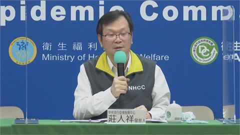 LIVE/第11輪BNT今再加開11.2萬人預約 指揮中心14:00記者會說明