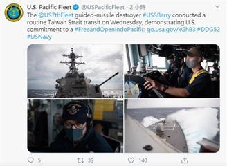 快新聞/美國海軍太平洋艦隊證實 飛彈驅逐艦貝瑞號14日通過台灣海峽