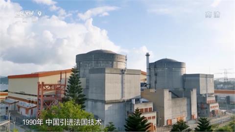 全球/疑燃料棒破損!廣東台山核電廠爆「輻射外洩」