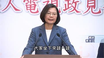 不反民間交流!反滲透法27日再召集朝野協商