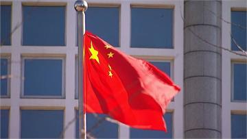 快新聞/美國將納中芯等企業為貿易黑名單 中國外交部反批「經貿問題政治化」