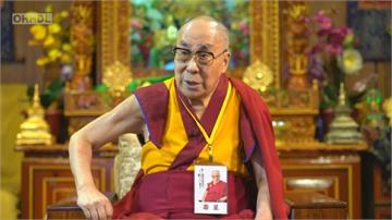 7/6達賴喇嘛84歲大壽 流亡藏人舉辦盛大法會