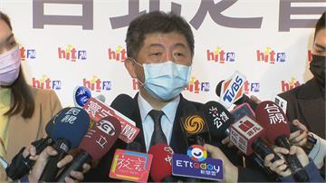 中國阻撓! 陳時中:500萬劑BNT疫苗破局