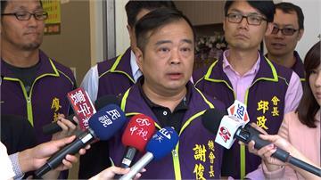 「挺柯大將」家長會長謝俊州 被爆關說北市教育局