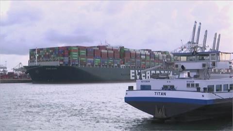 長賜號耗時三個月終抵荷蘭 船上7億美元貨品錯過當季