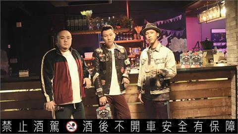 頑童MJ116睽違三年首次合體創作!新單曲《Sweet Baby》再現原味「童」謠