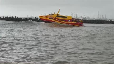 風浪太強! 東琉線午後停駛 民眾搭末班船驚呼像「海盜船」