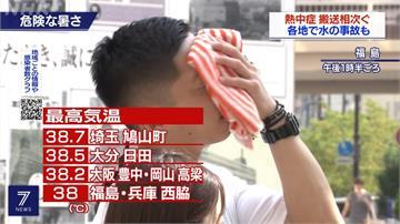 日本「危險級高溫」害命 7旬翁中暑送醫不治