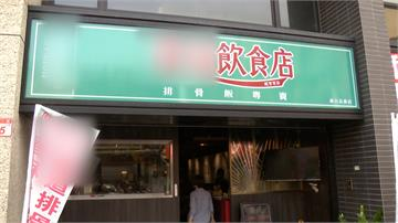 古早味排骨飯走出老街 林口長庚展店碰壁