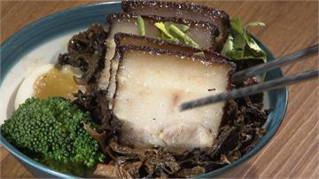 川菜鹹燒白吃過嗎? 製作過程竟要花24小時