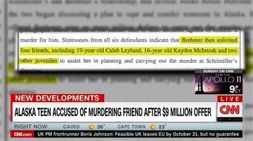 網友重金教唆犯罪 美國18歲少女謀殺摯友