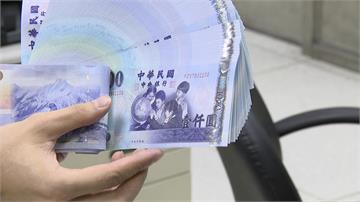 新台幣強升2角!突破「楊金龍防線」創7年半新高 年底直攻「彭淮南防線」