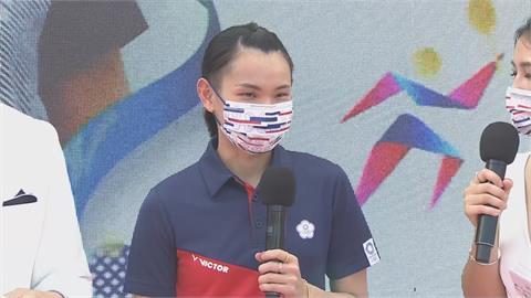 快新聞/台灣東奧英雄進總統府開派對    戴資穎未戴上銀牌親曝下一步