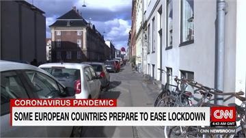 歐洲疫情高峰已過?丹麥、挪威宣布將逐步解封