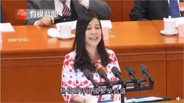 凌友詩違法任中國政協!紅統綠卡「台灣女孩」今遭重罰50萬