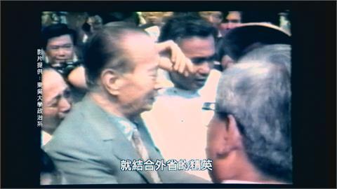 傅正逝世30週年追思 老戰友游錫堃解密創黨秘辛