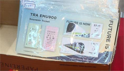 快新聞/最美區間車「EMU900」今啟航 搶限量紀念套票鐵道迷2天前就排隊
