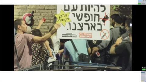 不滿總理下達全民接種令 以國民眾官邸前抗議